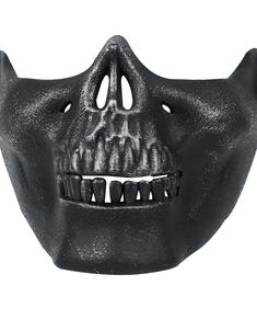 Poizen industries skull mask